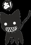 """Наклейка """"Azumanga Daioh Cat"""""""