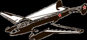 """Наклейка """"военный самолет"""""""
