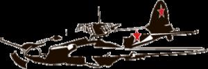 """Наклейка """"военный самолет-1"""""""