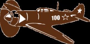 """Наклейка """"самолет 100"""""""