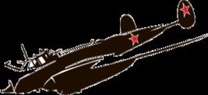 """Наклейка """"самолет-3"""""""