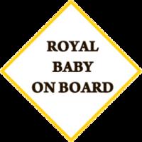 """Наклейка """"Royal baby on board"""""""